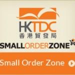 SmallOrderZone_Ad