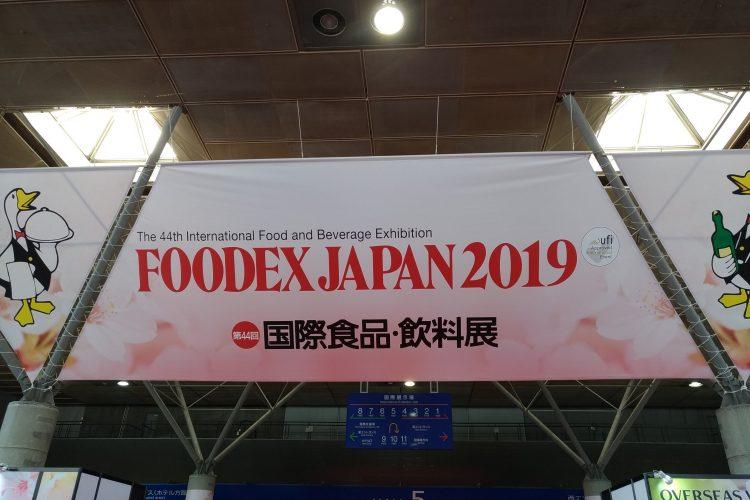 Tesoros escondidos en Foodex Japón 2019
